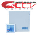 Albox WPI880, Security Alarm Albox ACP811A, alarm security ACP811A, Kamera Cctv Palembang, Security Alarm Systems Palembang, Jual Kamera Cctv Palembang